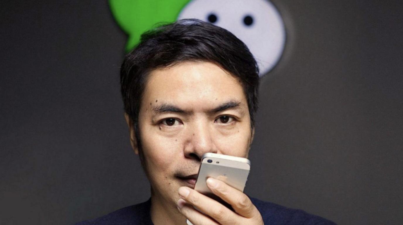 连麦张小龙:谈微信 8.0 背后的思考